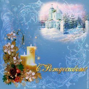 Литературно–музыкальная гостиная «Отгуляли Рождество, время Святок подошло»