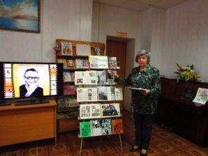 Познавательный час «Мастер юмора», посвященный 95–летию Леонида Гайдая