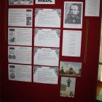 Календарь «Памятные даты военной истории России»
