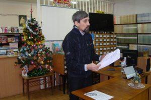 Рождественские чтения ярославских писателей