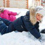 Хороши зимние забавы