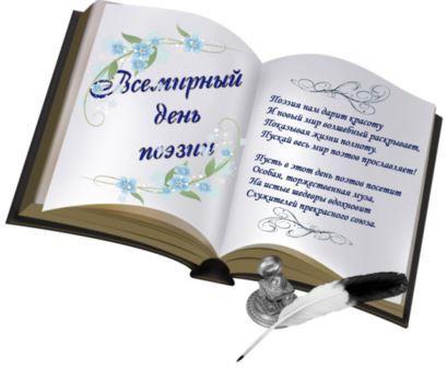 Выставка «Стихов любимейшие строки»