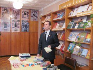 Встреча с Игорем Николаевичем Афониным