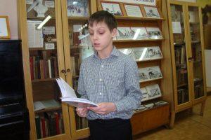 Презентация литературного сборника «Вдохновение»