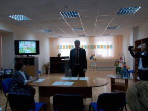 Заседание Общественного совета при департаменте охраны окружающей среды и природопользования