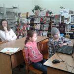 Детский клуб «Киношка»