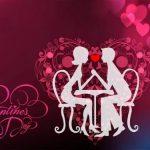 Тематический день «День святого Валентина».
