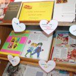 Тематический день «День святого Валентина»