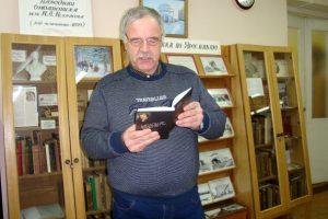 Презентация книги стихов Любови Новиковой «Последний вечер»