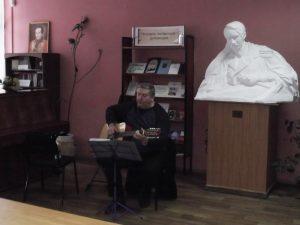 Творческий вечер поэта и барда А. В. Нестерчука «Весенние мелодии любви»