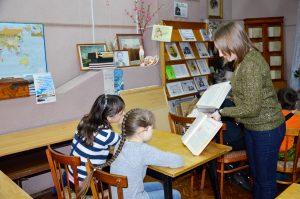 Как учились на Руси: программа для детей