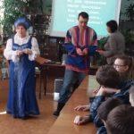 Интерактивная игра «Что собирал Ярославль Мудрый?»
