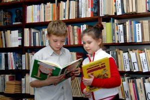 Экскурсия в библиотеку «Библиотека, книжка, я — вместе верные друзья»
