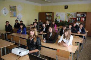 Мультимедийная презентация «Интернет-безопасность, жизнь в Контакте»
