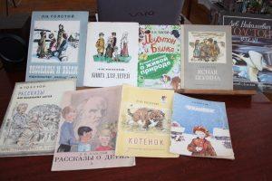 Литературный урок «Человек любящий детей» ( Л.Н.Толстой)