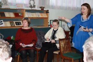 Заседание «Школы ТСЖ», посвященное Дню работника ТСЖ