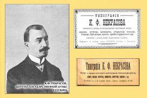 Презентация книги Ирины Вагановой Неоконченный роман в письмах