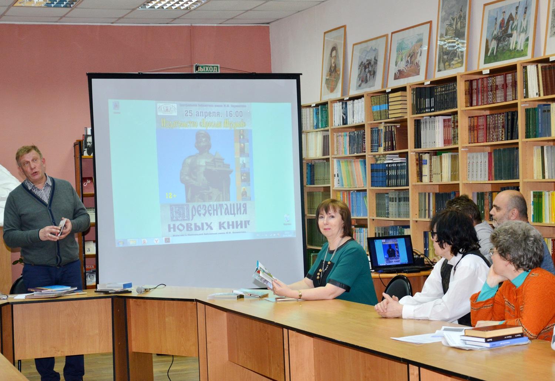 Презентация изданий «Ярослава Мудрого»
