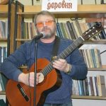 Творческий вечер автора-исполнителя Андрея Дворкина