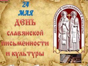 Выставка «Знакомьтесь: слово русское»