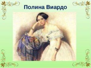 Вечер-портрет «Золотые страницы классики»