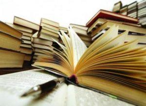 Диалог о чтении «Категория — бестселлер»
