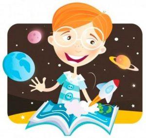 Космическое путешествие «О загадочных созвездьях, о неведомых мирах»