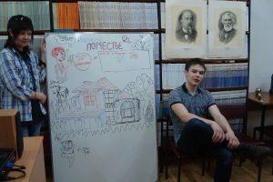 Библионочь-2018 «Тур ГЕНИЕВ»/«Магия книги»