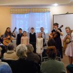 Праздничный концерт «Сороковые, роковые…»