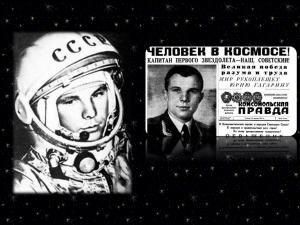 Космическое путешествие «Навстречу звездам»