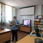 Краеведческий час «Талантливые люди земли Ярославской»