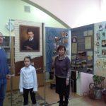 Документально-художественная выставка «Гений земли белорусской»