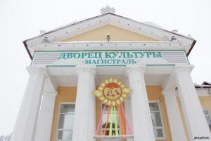 Встреча с заведующей библиотекой-филиалом № 7 Т. Н. Кузнецовой