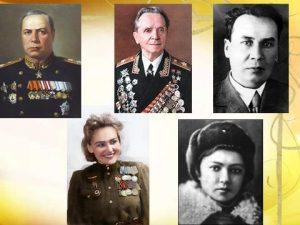 Беседа «Ярославцы – герои Великой Отечественной войны»