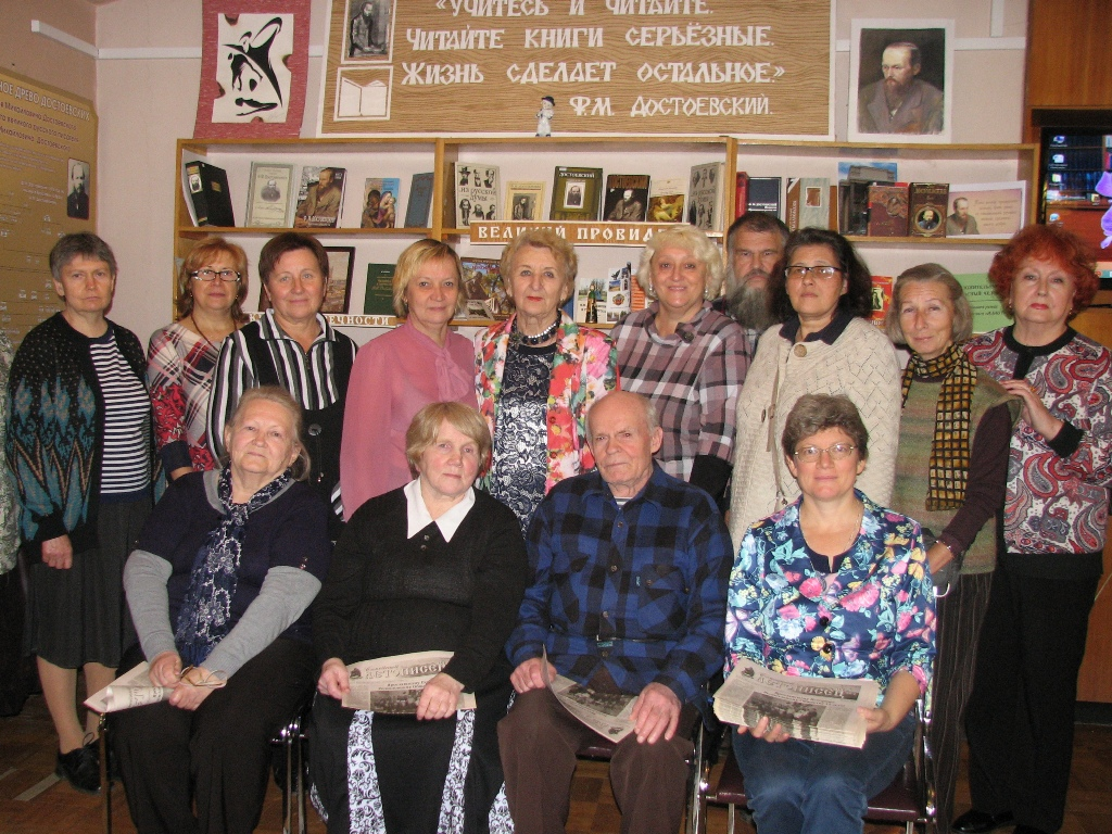 Заседание Ярославского историко-родословного общества