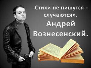 Литературно-музыкальная гостиная «Стихи не пишутся — случаются»