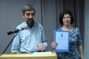 Церемония награждения победителей VIII областного литературного конкурса «Вдохновение»