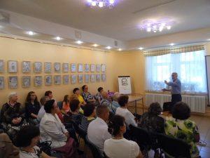 Библиовернисаж «Открытие выставки картин Бориса Холмовского»