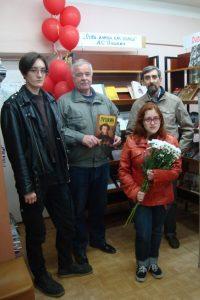 Акция «Пушкинские чтения»