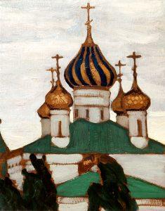 Николай Константинович Рерих в Ярославле – 115 лет