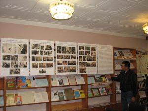 Межрегиональная выставка «Литературные музеи в контексте времени: НЕКРАСОВ И ДОСТОЕВСКИЙ»