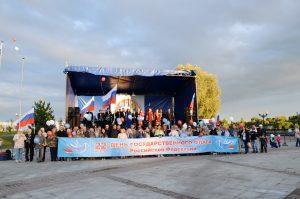 Концерт на Стрелке к Дню российского флага