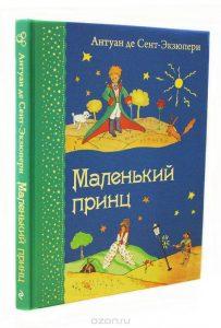Литературный час «Планета мечты»