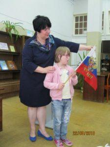 Час гражданственности «Три цвета России»