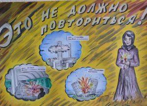 Урок мира с настоятелем Знаменского храма города Ярославля о. Иоанном «Вместе – мы сила»