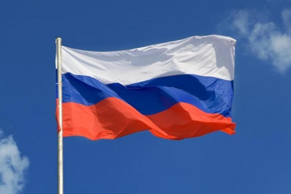 Стендовая выставка «Гордо реет флаг России»