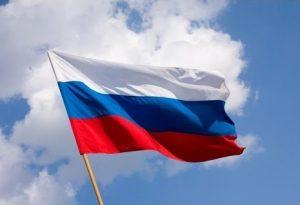 Душа России в символах её