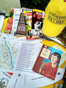 Краеведческая программа «Лети, лети, лепесток: ромашковая викторина по городам «Золотого кольца»