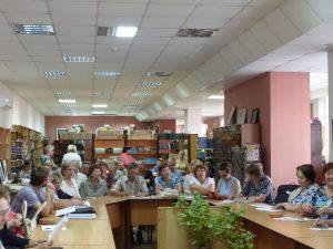 Научно-практическая конференция «Березинская жемчужина»