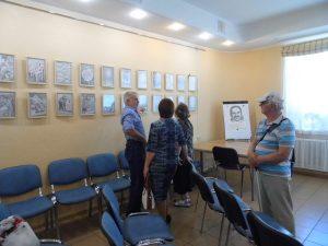 Выставка картин Бориса Холмовского